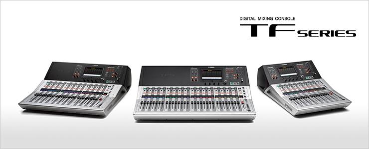 Yamaha TF=series regietafel.